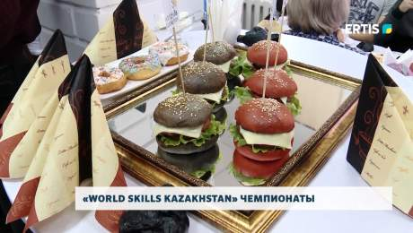 «WORLD SKILLS KAZAKHSTAN» ЧЕМПИОНАТЫ